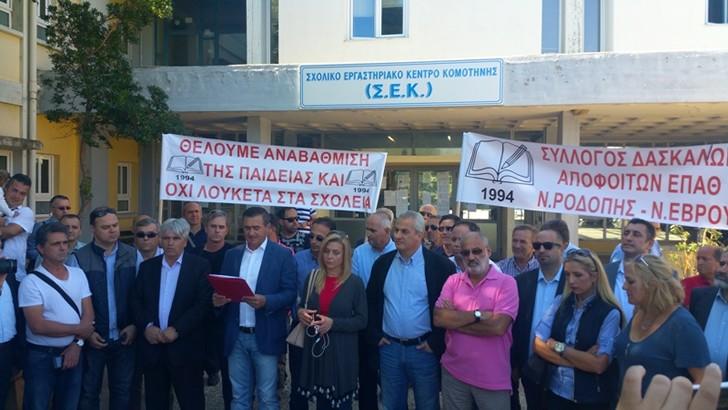 Batı Trakya'da 9 Türk azınlık okulu kapatıldı