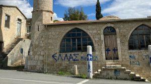 güney kıbrıs cami